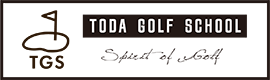 戸田ゴルフスクール